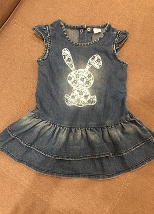 Шикарное джинсовое платье на годовасика