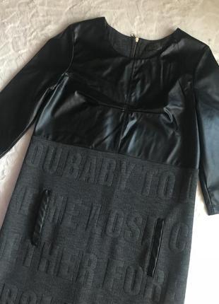 Черное серое тёплое платье sogo