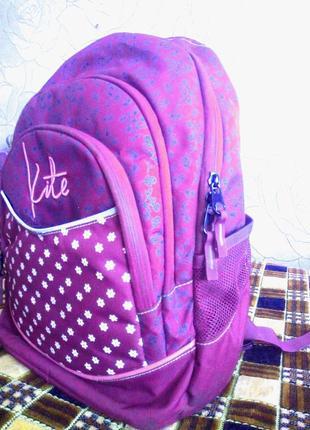 Школьный  фирменный рюкзак kite