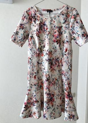Суперское красивое платье
