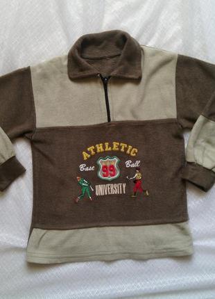 Флисовый теплый свитер на мальчика на рост 134-140 см