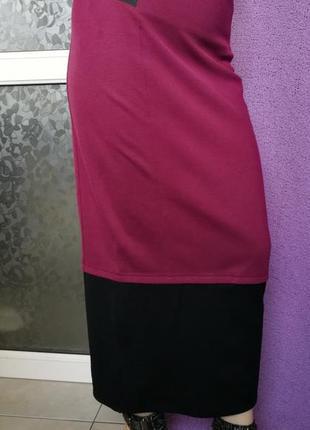 Модная юбка vero moda