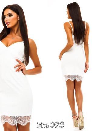 Летняя распродажа! очень красивое платье-сарафан