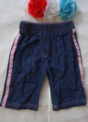 Моднячие джинсики с лампасами для малышки до годика