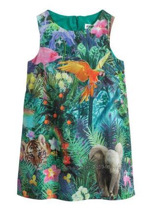 Платье -сарафан.2