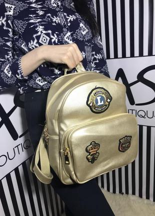 Золотой вместительный рюкзак