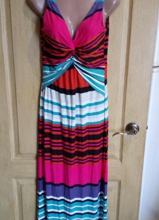 Платье сарафан в модную полоску next