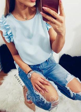 🌿модная блуза с рюшами на плечах,голубого цвета, размер с/м