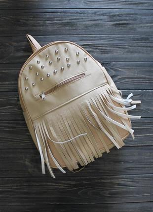 Скидки! рюкзак из кожзама бежевый актуальный женский повседневный