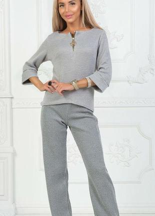 4e5f7e093c4 Женский брючный костюм серый букле размеры 42
