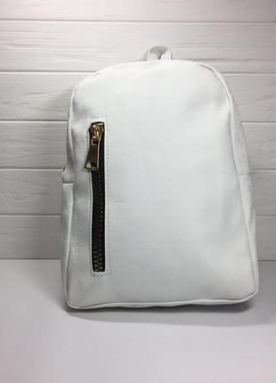 Женские кожаный рюкзак белый