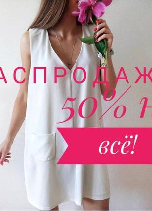 Стильное платье by very