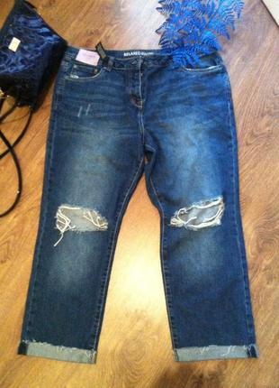 Моднячі джинси більшого розміру