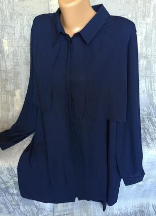 Шикарная рубашка блуза удлиненная wallis