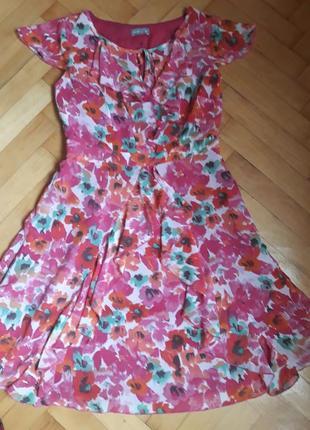 Класне легке шифонове плаття