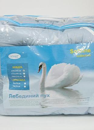 Одеяло искусственный лебяжий пух  антиаллергенное