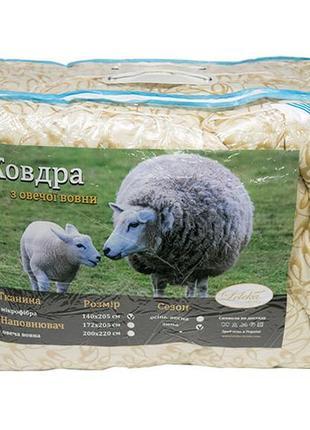 Одеяло шерстяное зима5 фото