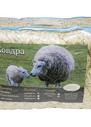 Одеяло шерстяное аляска