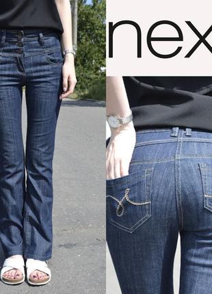 Стильные джинсы высокой посадки от next