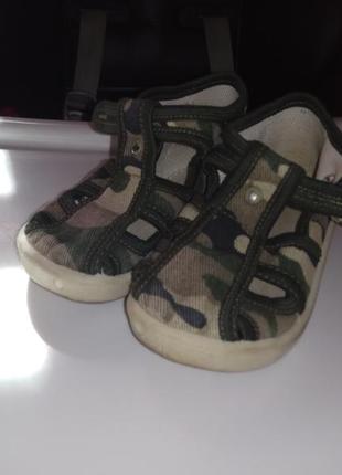 Комуфляжные тапочки, босоножки, сандали
