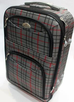 Чемодан, самолетный чемодан, валіза, дорожный чемодан,