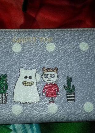 Прикольный кошелек+подарок