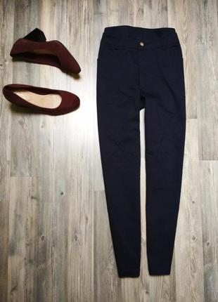 Стильные укороченые тёмно-синие узкие брюки,скинни