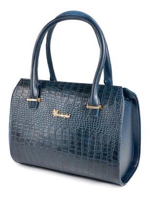 Синяя деловая крокодиловая сумка саквояж классическая прямоугольная