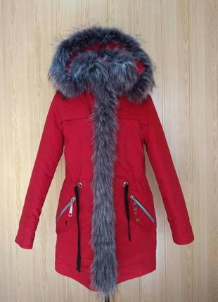 Куртка парка с мехом красный 42-52