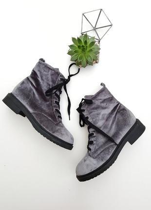 Шикарные вельветовые велюровые ботинки сапоги на шнурках под dr martens