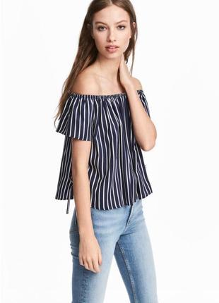 Блуза с открытыми плечами h&m
