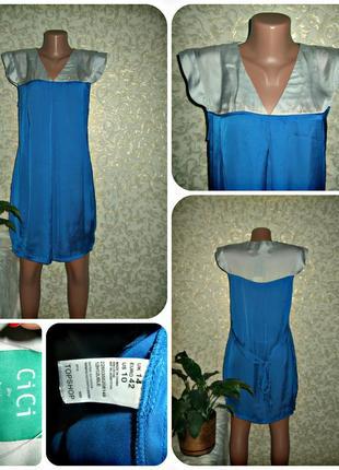 Акция!!!новое платье ci-ci top shop