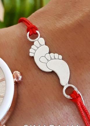 Красная нить серебряная браслет оберег мама ножки 4041 4084