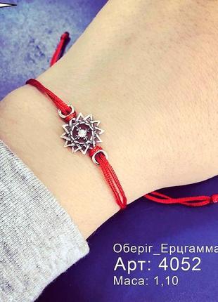 Красная нить серебро 925 пробы браслет  эрцгамма 40522