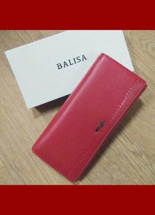 Женский кошелек balisa с806-080 red (красный)