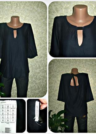 Блуза promod