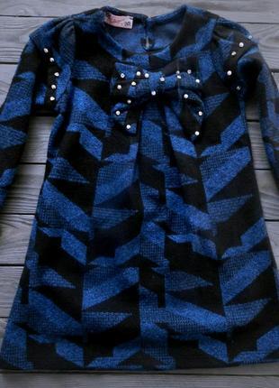 Красивое школьное платье с бусинами