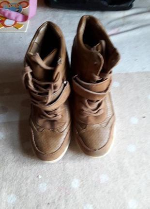 Сникерсы кроссовки ботинки