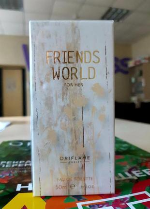 Туалетная вода friends world for her [фрэндс ворлд фо хё]