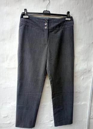 Стильные серые плотные брюки с высокой посадкой заужены к низу,скини,выворотка.