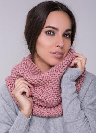 Снуд шарф крупной вязки цвет пудра