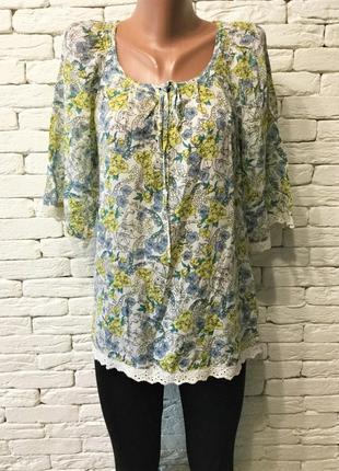 Цветная блуза-распашонка из вискозы