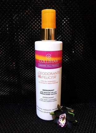 Дезодорант-спрей для тела collistar della felicita deodorant