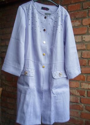 Кардиган ,удлиненный пиджак 5 цветов--- м,л,хл,ххл ,акция с 16 по 20 августа