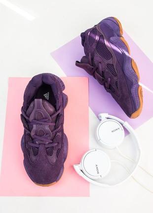 Милейшие женские фиолетовые кроссовки