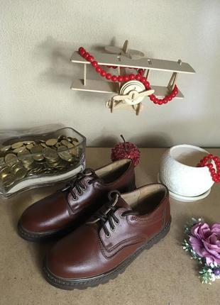 Туфли кожаные, элегантные