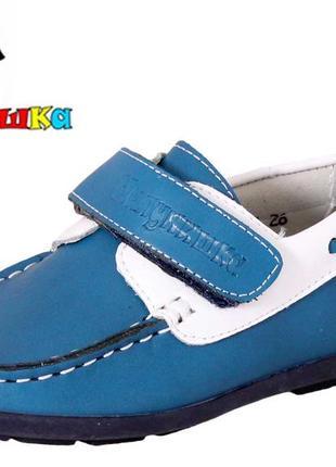 Кожаные туфли - мокасины ™ шалунишка мальчику 26-31
