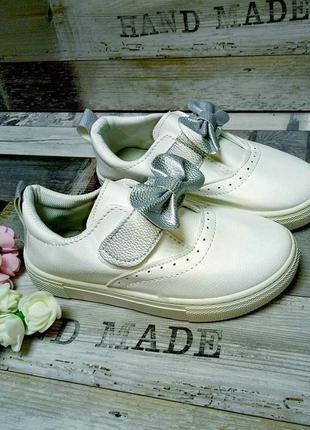 Кроссовки -туфли