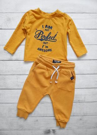 Стильный костюм для мальчика 9-12 месяцев,80 рост, спортивные штаны next, реглан rebel.