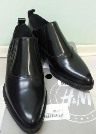 Туфли оксфорды h&m premium quality.